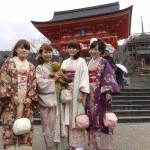 Kyoto_Giappone. Viaggio di ricerca artistica